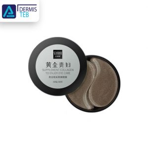 ماسک زیر چشم کلاژن سننا Senana Supplement Collagen To Enjoy Eye Care